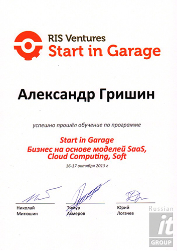 Russian IT Group: RIS Ventures Start in Garage